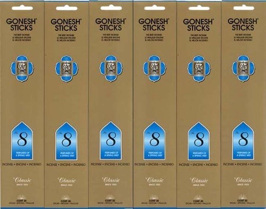 場所公演近代化するGONESH インセンス No.8 スティック 20本入り X 6パック (120本)
