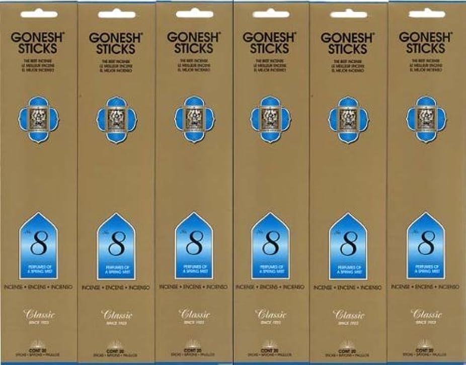 モスク図書館野心GONESH インセンス No.8 スティック 20本入り X 6パック (120本)