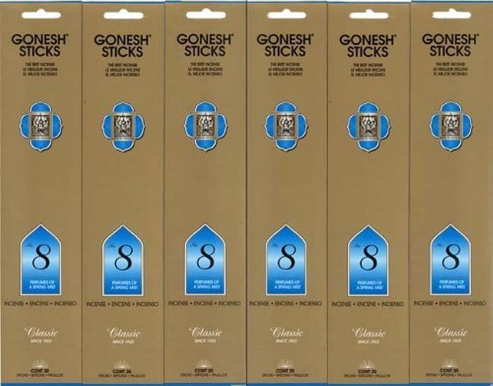 アルコール詩機知に富んだGONESH インセンス No.8 スティック 20本入り X 6パック (120本)