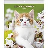 アクティブコーポレーション 2017年 猫 カレンダー 壁掛け ACL-02