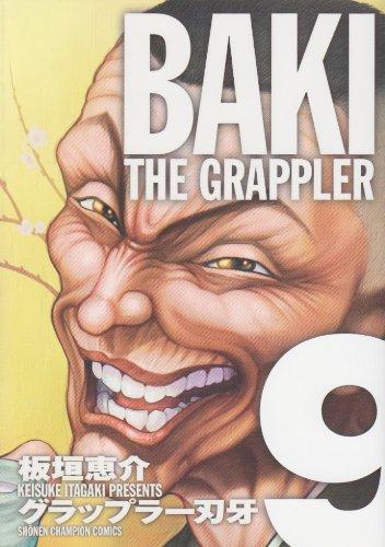 グラップラー刃牙完全版 9―BAKI THE GRAPPLER (少年チャンピオン・コミックス)