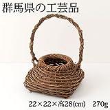 あけびのかご群馬県の工芸品Basket of Akebi, Gunma craft
