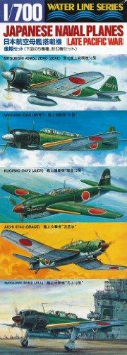 1/700 ウォーターライン No.516 日本艦載機 (後期型)