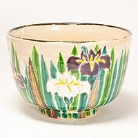 乾山写し 菖蒲 茶碗