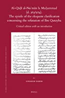 The Epistle of the Eloquent Clarification Concerning the Refutation of Ibn Qutayba by Al-qadi Al-nu'man B. Muhammad D. 363/ 974: Critical Edition (Islamic History and Civilization)