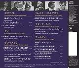 ダッタン人の踊り~オペラ・バレエ名曲集(期間生産限定盤) 画像