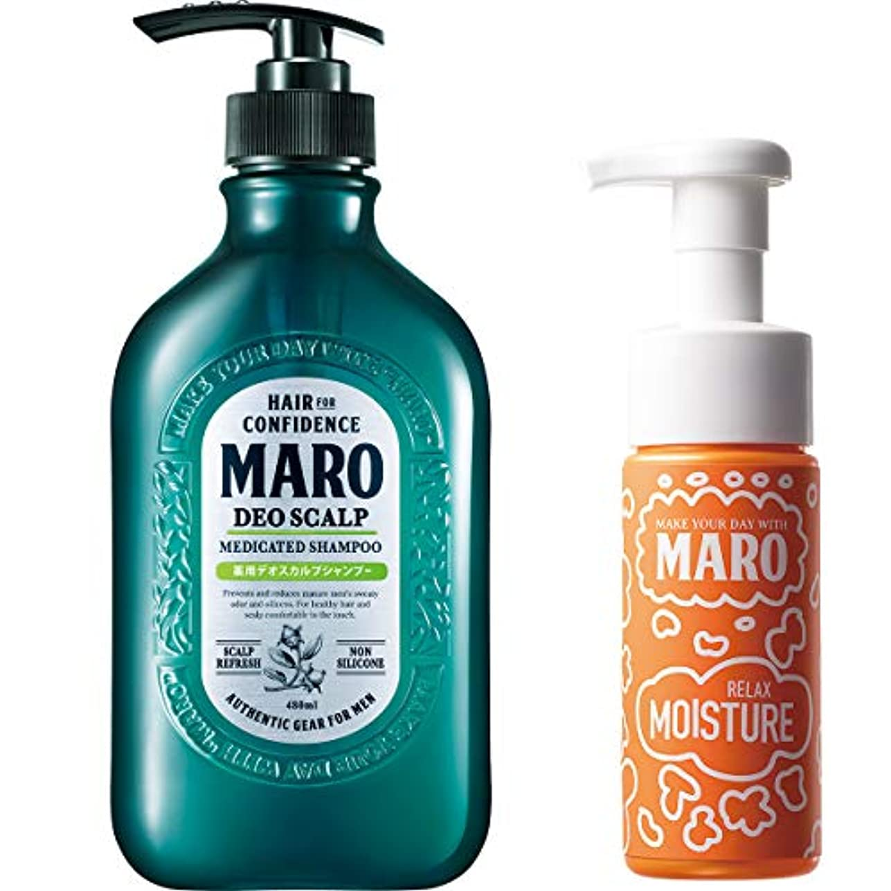 所有者ピアニストハイランドMARO(マーロ) 薬用デオスカルプシャンプー 泡洗顔付き 480ml+泡洗顔150ml セット +
