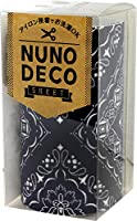 KAWAGUCHI(カワグチ) NUNO DECO SHEET ヌノデコシート 8cm幅 50cm巻 バンダナ 紺 15-260