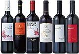 厳選 金賞受賞ワイン入り イタリア赤ワイン 飲み比べ6本セット 750ml×6本