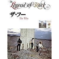 Legend of Rock ザ・フー (ヤマハ・アトスDVDブック・シリーズ)