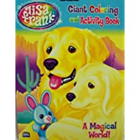Lisa Frank Coloring & Activity Book ~96 Pg Puppy & Bunny Cover by Lisa Frank [並行輸入品]