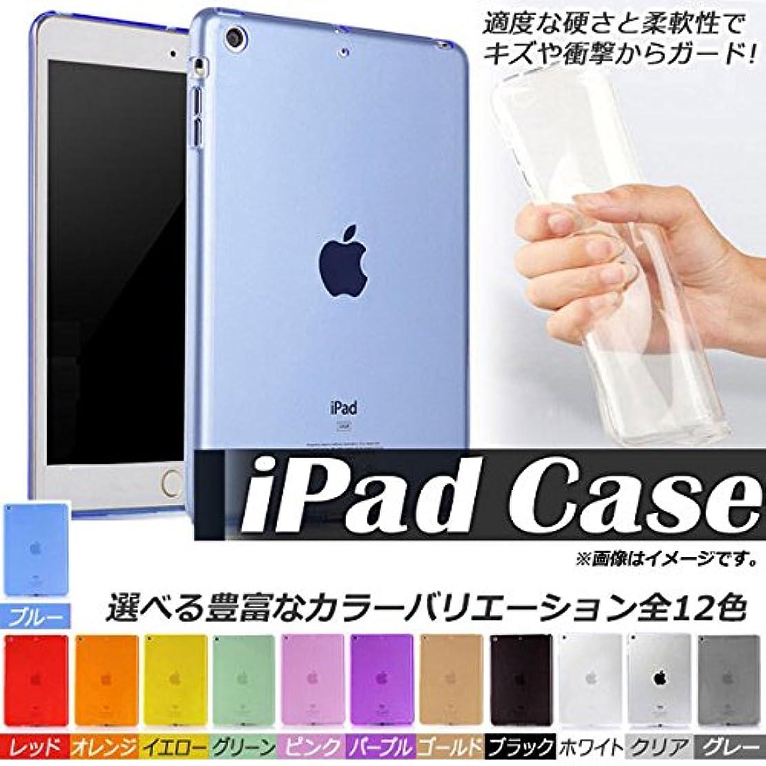 インキュバス微生物調和のとれたAP iPadソフトケース セミクリア TPU素材 キズや衝撃からガード ブルー iPad Air2 AP-TH201-BL-AIR2