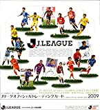 2009 Jリーグ オフィシャルトレーディングカード BOX