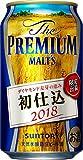 ザ・プレミアム・モルツ 初仕込 350ml×24本