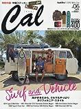 cal(キャル) vol.6 2015年 11 月号 [雑誌]: GoodsPress 増刊