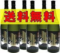 ヘリオス酒造 主 5年古酒 43度 一升瓶 6本セット度 1800ml