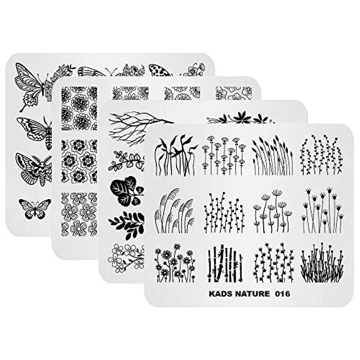 エンティティ兄内なるKADS スタンピングネイルプレート4枚セット 美しい蝶/蜻蛉/花/葉 ナチュラルスタイル ネイルイメージプレート ネイルステンシル (セット2)