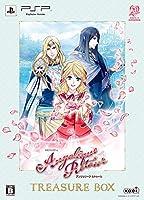 アンジェリーク ルトゥール トレジャーBOX PSP版の画像
