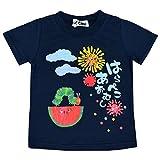 アスナロ(トップス 半袖tシャツ) ERIC CARLE はらぺこあおむし 半袖Tシャツ 女の子 子供 男の子100 ネイビー