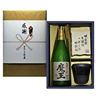 魔王 芋焼酎 25度720ml 感謝 熨斗+美濃焼椀セット ギフト プレゼント