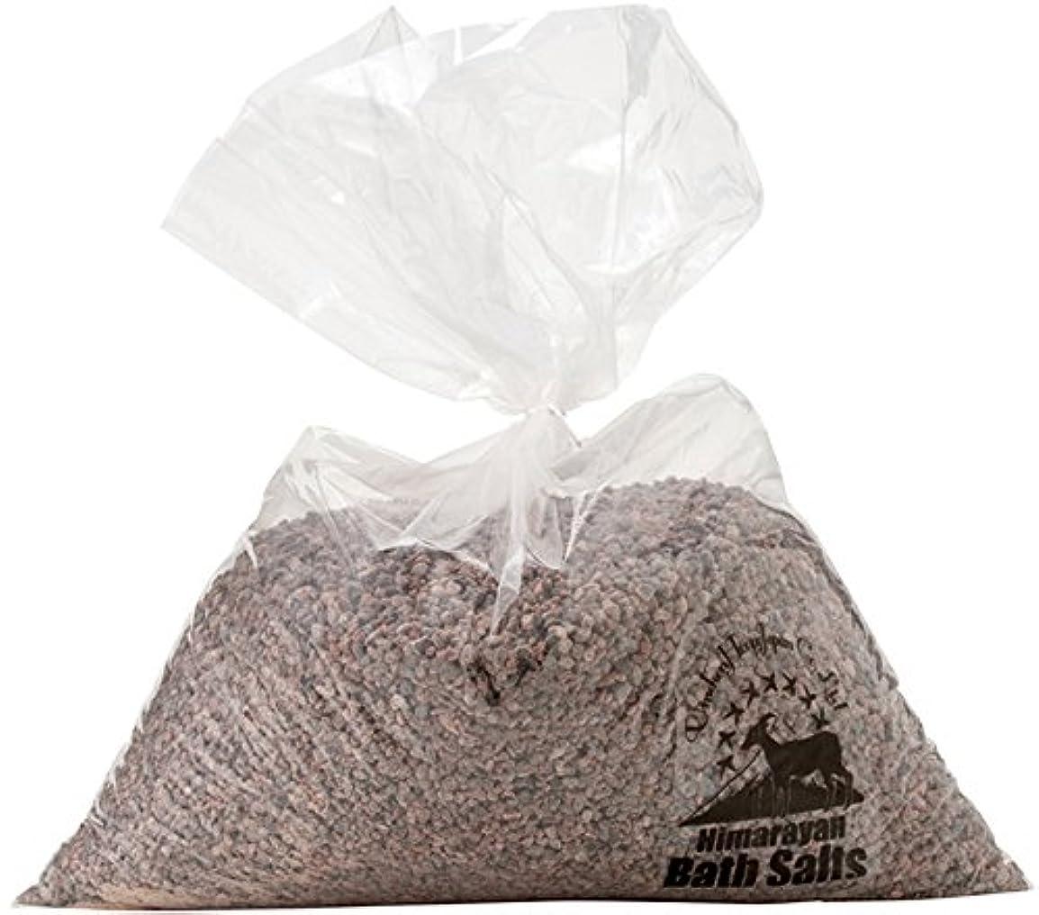 助けになる受益者暴徒ヒマラヤ岩塩 バスソルト ブラック 小粒 5kg