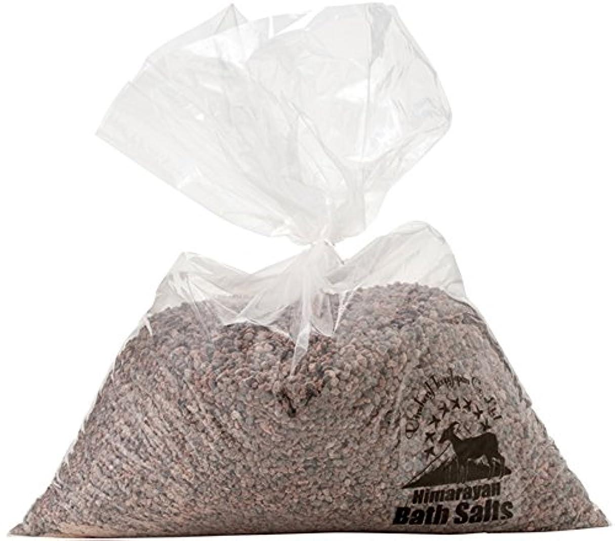 ビーム義務骨折ヒマラヤ岩塩 バスソルト ブラック 小粒 5kg