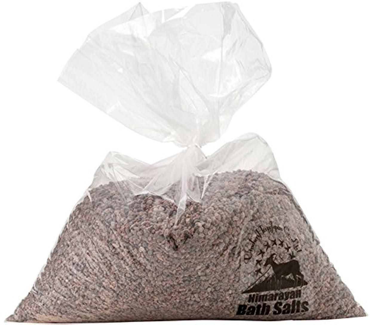 代理店厳密にガレージヒマラヤ岩塩 バスソルト ブラック 小粒 5kg