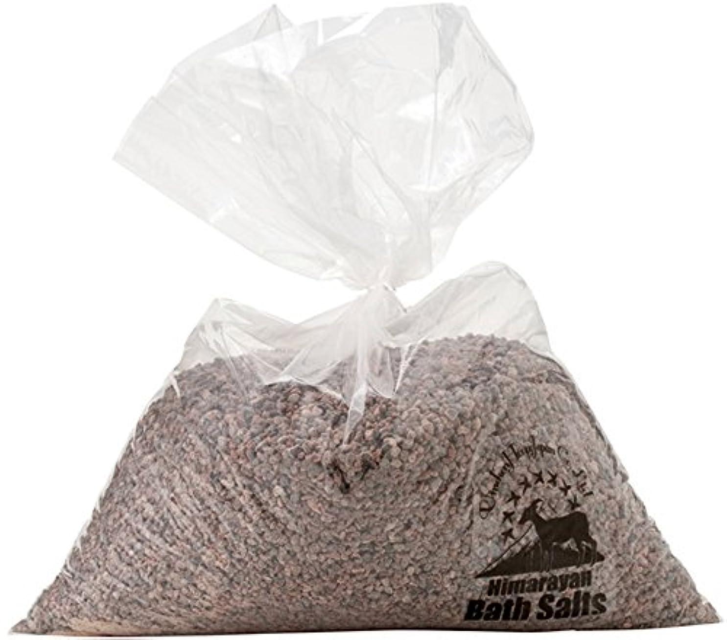 独裁キラウエア山始まりヒマラヤ岩塩 バスソルト ブラック 小粒 5kg