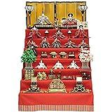 雛人形 十五人揃七段飾り 京七番(15人) 幅120cm 【183to2075】小出松寿 名匠 赤毛せん 袋帯 雛祭り