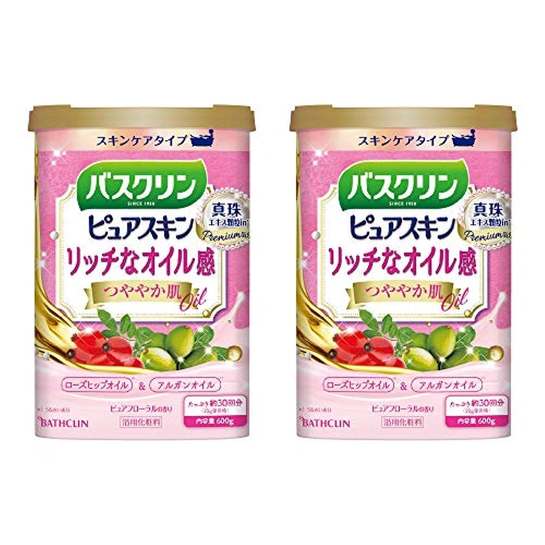 日食スーパーマーケット従事した【Amazon.co.jp 限定】【まとめ買い】バスクリンピュアスキンつややか肌600g入浴剤(約30回分)×2個