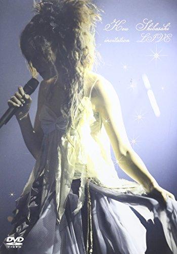 柴咲コウ プレミアム・ファーストライブ~invitation~ [DVD]の詳細を見る
