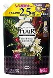 「【大容量】フレアフレグランス 柔軟剤 ヴェルベット&フラワーの香り 詰め替え 大容量 1200ml」のサムネイル画像