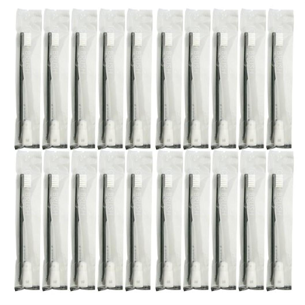 不屈剥離引き潮業務用 使い捨て歯ブラシ チューブ歯磨き粉(3g)付き ブラック 20本セット│ホテルアメニティ 個包装タイプ