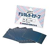 日油技研工業 デジタルサーモテープ D-16 30入 /1-628-02