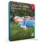 Adobe Photoshop Elements 2018 Windows/Macintosh版|特典ソフト付き(Amazon.co.jp限定)