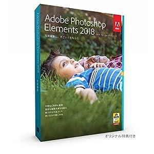 Adobe Photoshop Elements 2018 Windows/Macintosh版|特典ソフト付き(Amazon.co.jp限定)