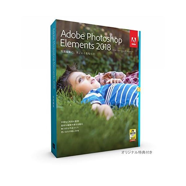 Adobe Photoshop Elements...の商品画像