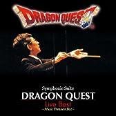 交響組曲「ドラゴンクエスト」ライブ・ベスト-音楽の宝箱-