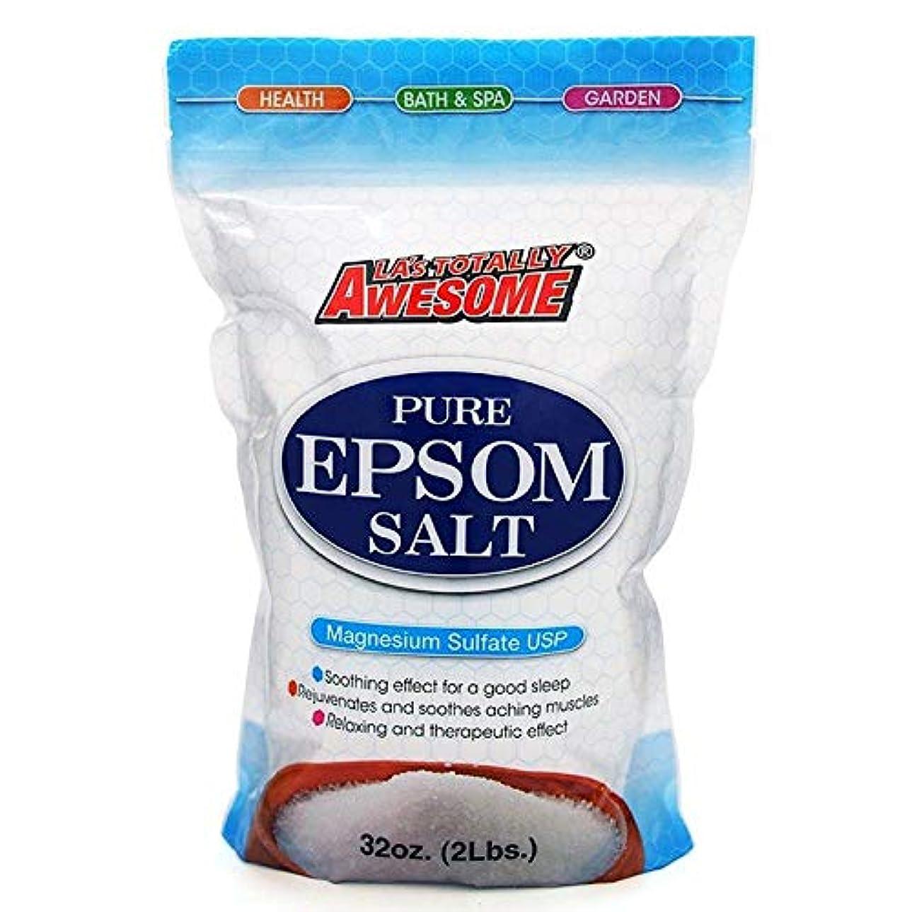 水っぽい欺く通貨Pure Epsom Salt 907g