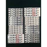 全自動麻雀牌 専用牌x2 青 黄 28mm 麻雀