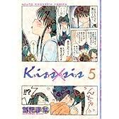 Kiss×sis(5) (KCデラックス ヤングマガジン)