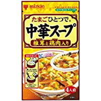ミツカン 中華スープ 椎茸と鶏肉入り 35g×10袋