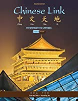 Chinese Link: Intermediate Chinese, Level 2/Part 1 Plus MyLab Chinese with Pearson eText one semester -- Access Card Package (2nd Edition)