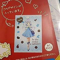 ご注文はうさぎですか 一番くじ B賞 チノ ビジュアルクロス キューピット 布ポスター