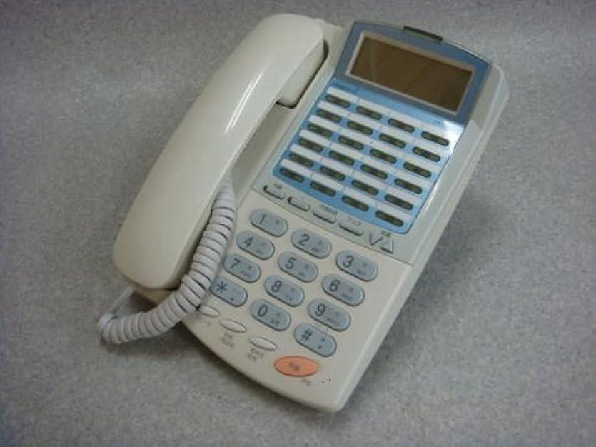 一握り鍔ファックスET-24iZ-TELSD 日立 iZ 24ボタン標準電話機 [オフィス用品] ビジネスフォン [オフィス用品] [オフィス用品] [オフィス用品]