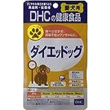 Best 健康犬食品 - ペットフード 犬用 ダイエット 健康食品[60粒×5袋セット] Review