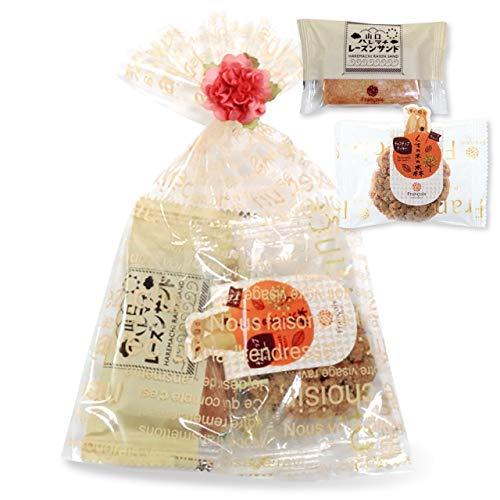 レーズンバターサンド & カントリークッキー[冷] プチギフト 個包装 退職 菓子 挨拶 お世話になった方へ お礼 プレゼント お菓子 ギフト 詰め合わせ