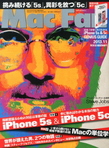 Mac Fan (マックファン) 2013年 11月号 [雑誌]の詳細を見る