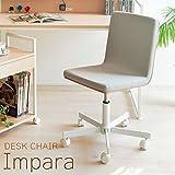 曲げ木 デスクチェア Impara【インパラ】( チェア オフィスチェア パソコンチェア ワークチェア ) ナチュラル