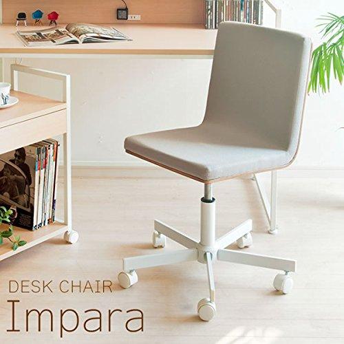 曲げ木 デスクチェア Impara【インパラ】(チェア オフィスチェア パソコンチェア ワークチェア) ナチュラル